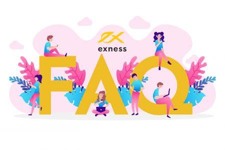 Exness Kişisel Alanı Bölüm 2 Sıkça Sorulan Sorular (SSS)