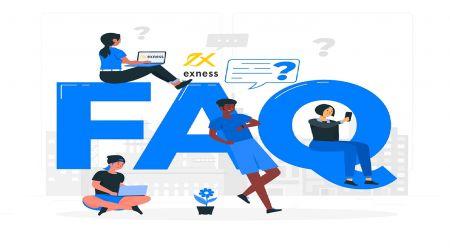 Exness Kişisel Alanı Bölüm 1 Sıkça Sorulan Sorular (SSS)